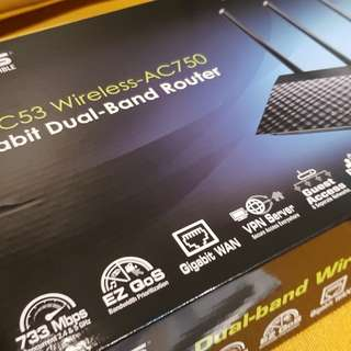 ASUS RT-AC53 wireless gigabit dual band router