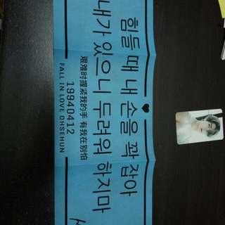 Sehun slogan banner & photo card