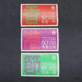 1973年香港節紀念第二組郵票一套共3牧(原膠,MNH)