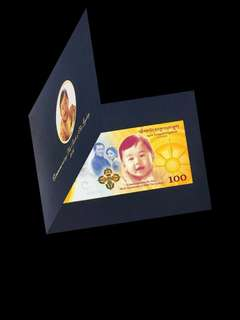 2018 Bhutan 100 First Birth Anniversary Crown Prince Commemorative Currency Banknote
