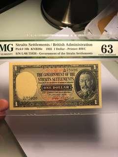1935 Straits Settlements $1 PMG 63 Original toned Choice UNC