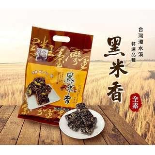 特選 全素 無毒種植 黑米香 米香