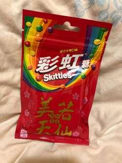 彩虹糖混合水果口味(買東西即可以2元加購)