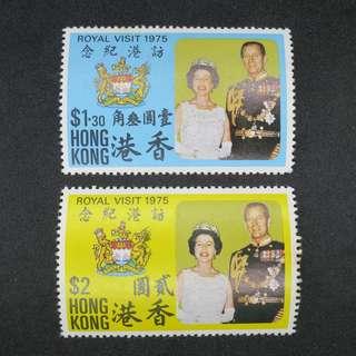 香港1975年女皇伉儷訪港紀念 郵票一套共兩牧 (原膠,MNH)