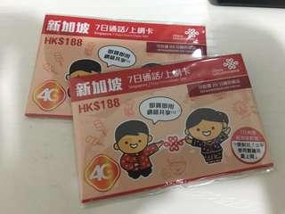 最後一張啦!新加坡 sim card 通話+上網
