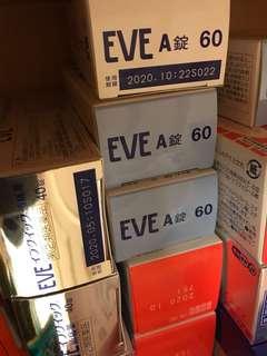EVE 白盒 60錠