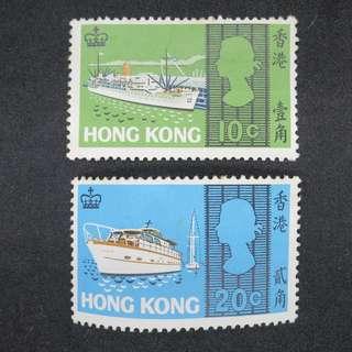 1968年香港海上交通工具 (船) 郵票10¢, 20¢共兩個