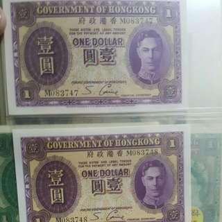 銀行- 鈔票