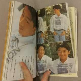 12歲 謝霆鋒 1993年 YES! Magazine 雜誌 男城市驚喜 年輕 12歲 謝霆鋒 Nicolas Tse