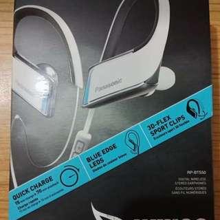 Panasonic earphones