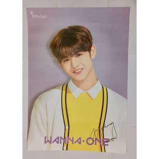 Wanna One Bae Jin Young裴珍映IVY Club Poster