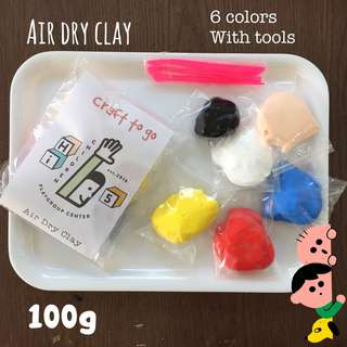 Air dry clay 100g with 6 colors