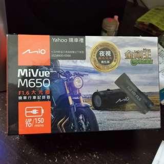 行車記錄器 Mio M650 (金剛王Plus 夜視加強版)