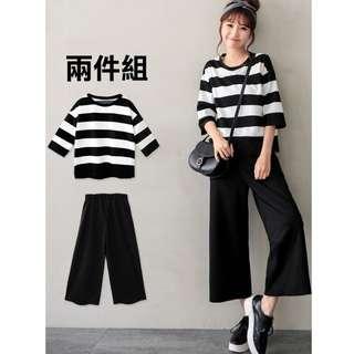 兩件式 黑白條紋上衣+質感寬褲 只穿過一次