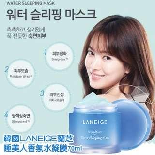 韓國 LANEIGE 蘭芝睡美人香氛水凝膜 淨亮保濕升級版70ml