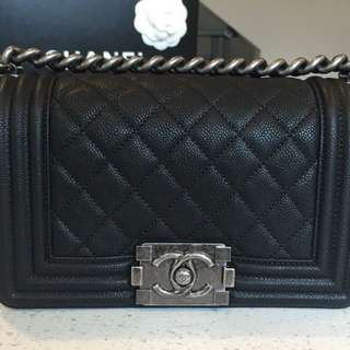 Chanel Leboy Small Flap 20cm