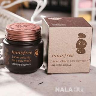 Innisfree pore volcanic clay mask