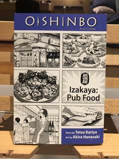 Oishinbo - Izakaya: Pub Food