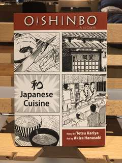 Oishinbo - Japanese Cuisine