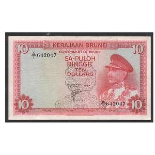 (BN 0004) 1967 Brunei SA-PULOH Ringgit , A/1