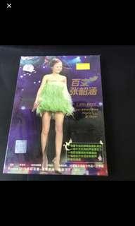 Cd Box 19 - 张韶涵