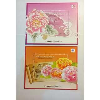2009年世界集郵展覽紀念張