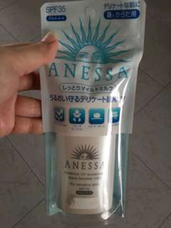Anessa essence UV sunscreen SPF35 60ml
