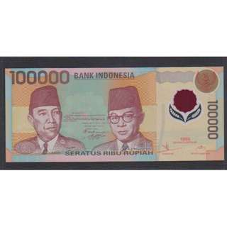 (BN 0054) 1999 Indonesia 100K Rupiah, Polymer Note - UNC