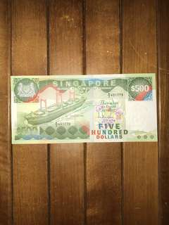 $500 Ship Series Note