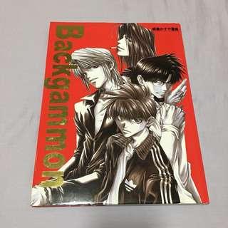 RARE Kazuya Minekura Backgammon Artbook (Gensoumaden Saiyuki)
