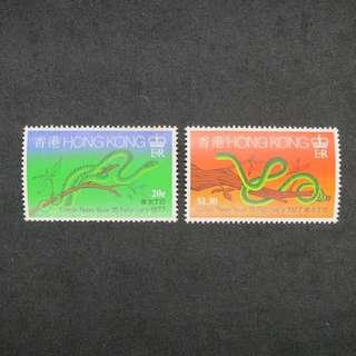 香港1977年農曆生肖蛇年郵票一套兩牧 (原膠,MNH)