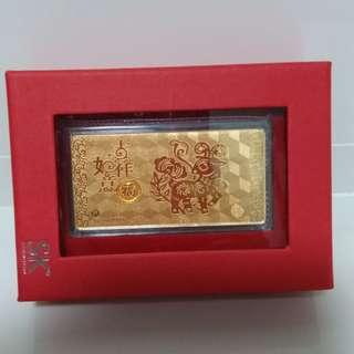 Goat Zodiac Sign Gold bar 1gm
