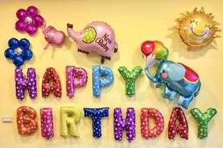 生日派對氣球-大象