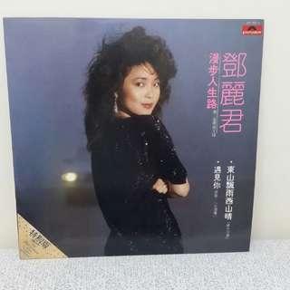 鄧麗君 第二張 粵語大碟 絕版LP 黑膠唱片