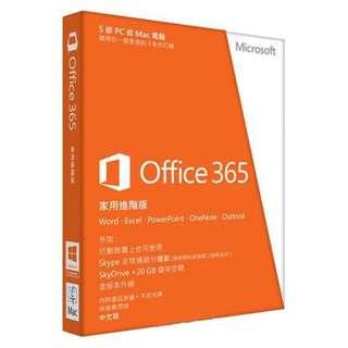 微軟 Microsoft Office 365 中文家用版金鑰 5台Mac或PC 一年份 (新戶、續約都可)