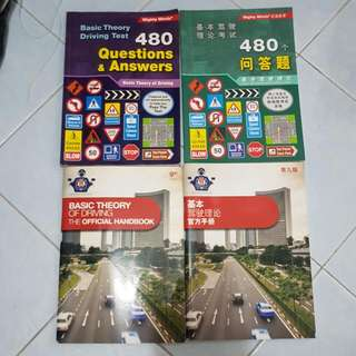 Basic Theory Of Driving Handbook ( Q&A English version sold out )