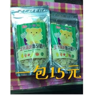 鼠類玉米片/磨牙