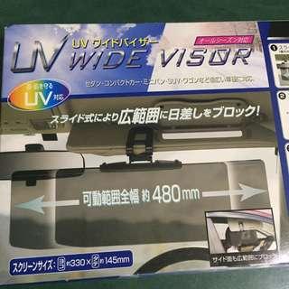 全新 日本進口抗UV超幅度車用遮陽板