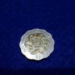 Coin $5 Singapore  coin