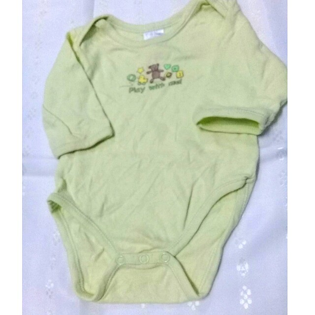 3-6 Months Play With Me Yellow Long Sleeve Romper