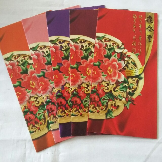 5 pcs *Breadtalk Group* Red Packet / Ang Pow / Hong Bao / Ang Pao