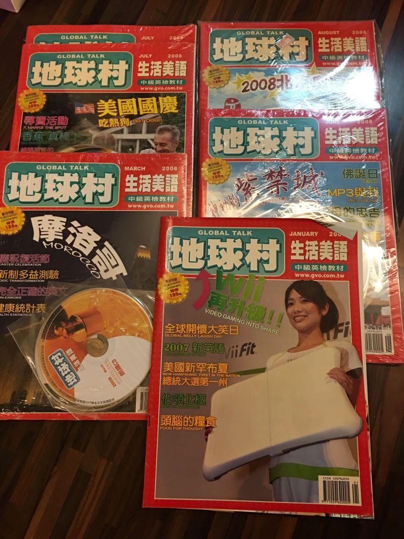 地球村生活美語雜誌-全部ㄧ起賣