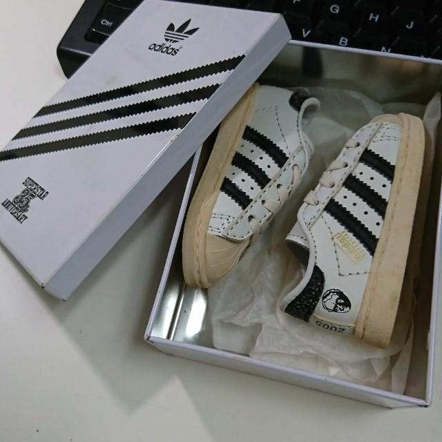 Adidas Superstar Adi Dassler mini museum 35 anniversary