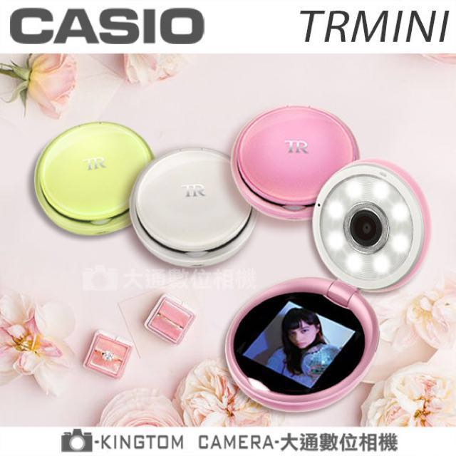 newest 4b50b 382fc Casio TR Mini TR-M11 on Carousell