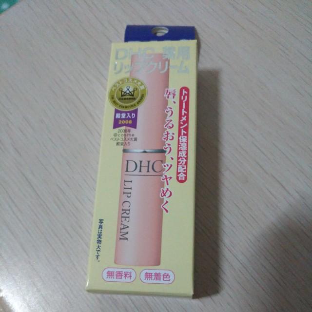 DHC 橄欖油護唇膏