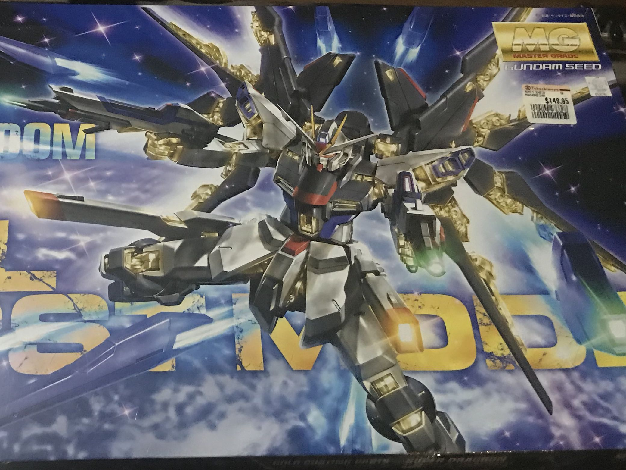 10 Gundam Strike Freedom Full Burst Mg Images