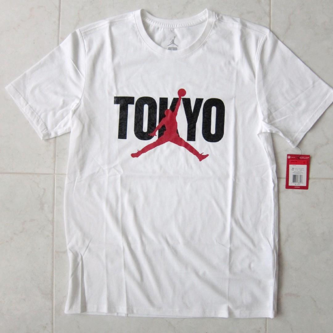 5efa64ba91c130 Nike Air Jordan Tokyo Jumpman Flight T-Shirt
