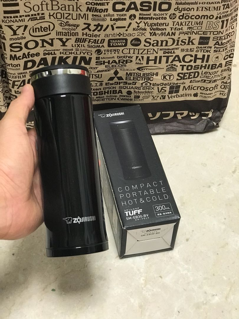 A Rare and Slim 300ml Black Zojirushi Mug