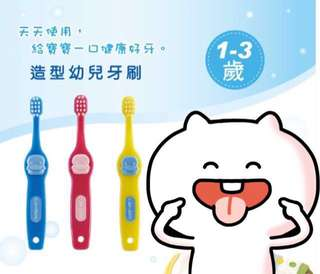 酷咕鴨造型幼兒牙刷(3入)