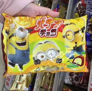 Minions Banana Choco from Japan